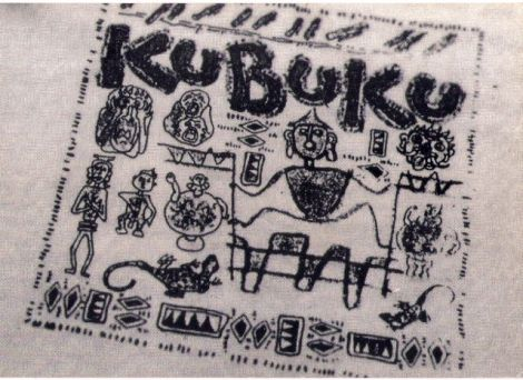 Wayan's primitive art style on the Kubuku menus